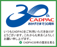 cadpac_30th.png